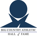 Grand opening for Big Country Athletic Hall of Fame museum is set for Dec. 11